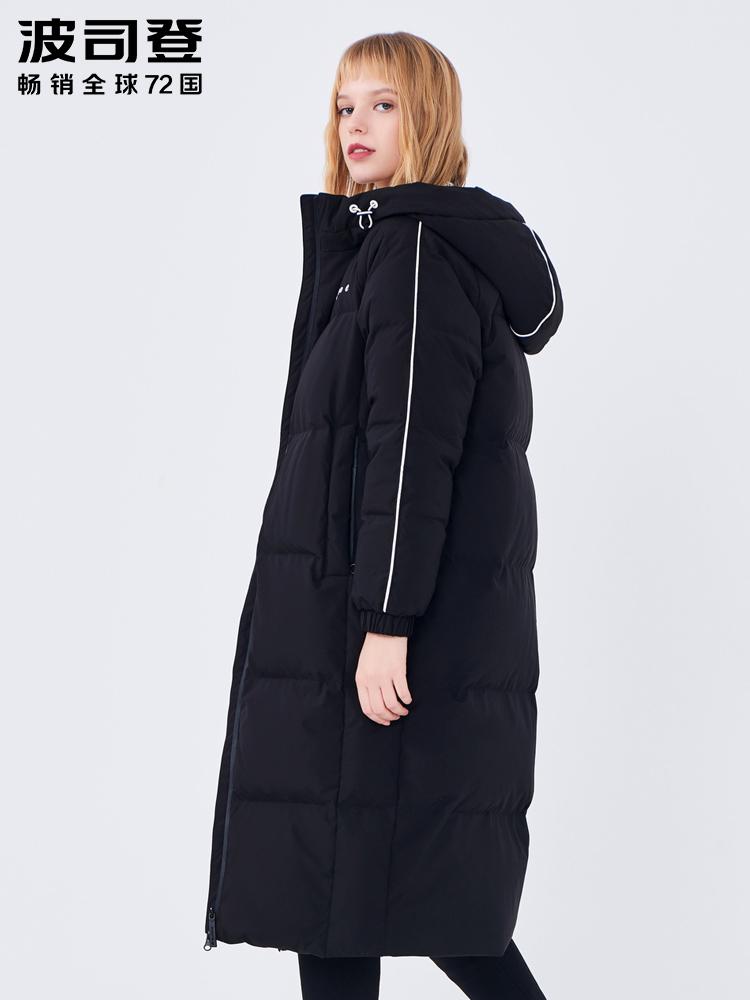 波司登冬季新款女式长过膝厚款时尚个性运动休闲保暖潮款羽绒服