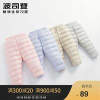 Bosideng детское новая коллекция мужские и женские ребенок удерживающий тепло В диких детях детские Пуховые штаны T80130006