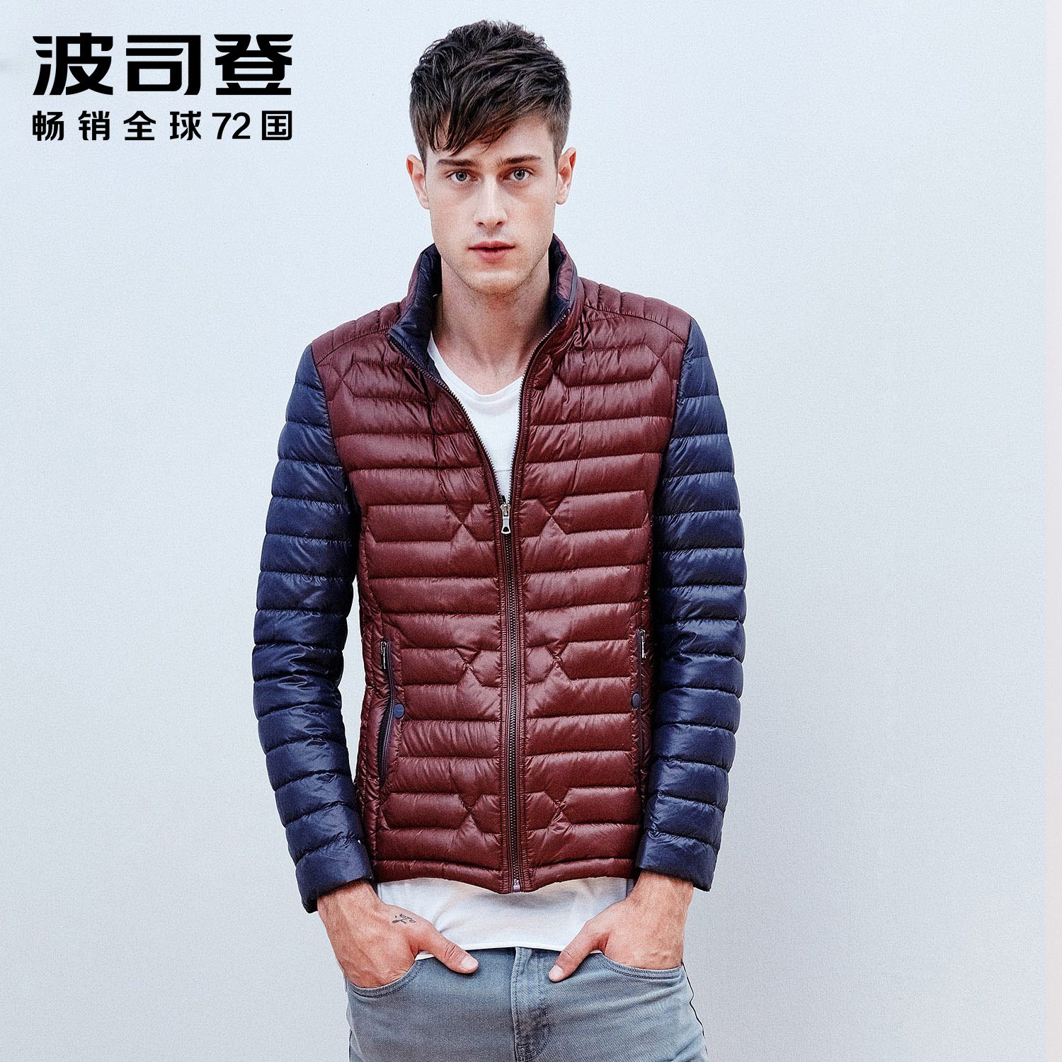 88fb7124d51 Bosideng spring and autumn Korean casual fashion men hit color down jacket  winter slim jacket warm B1501035