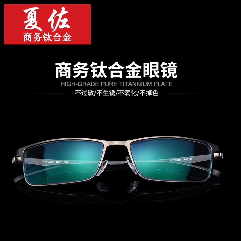 a9090016e0 USD 47.43  Ultra-light pure titanium alloy glasses frame full half ...