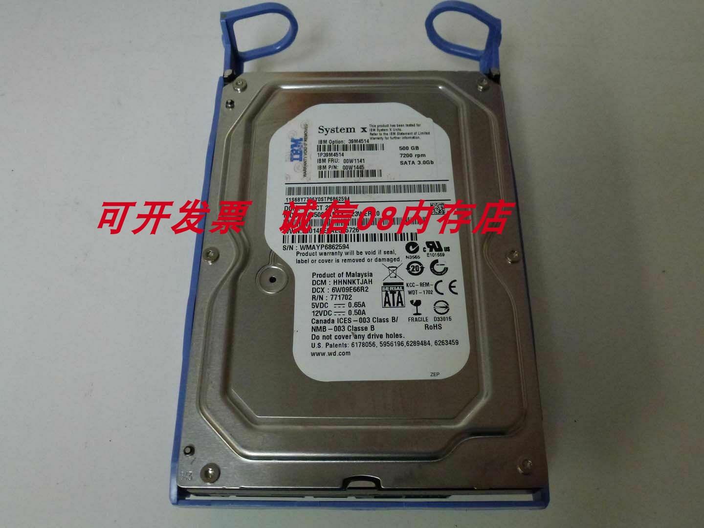 IBMx3100M3x3200M2x3250M4服务器硬盘500GSATA3.57.2K6GB