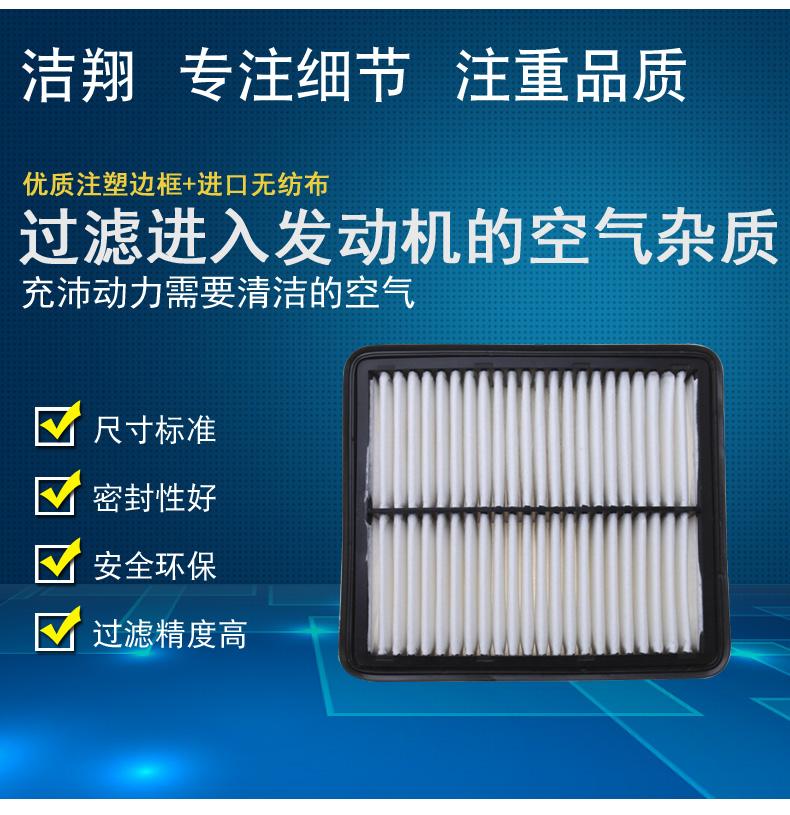 适配东南V5菱致V6菱仕空气滤芯(HENGBO)外壳空气格滤清器1.5商品详情图
