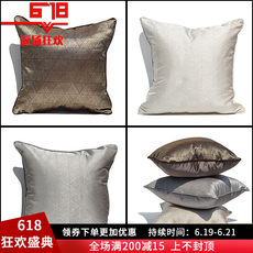 Sofa Pillow Modern Chinese Bed Simple Living Room Solid Color Lumbar Pillow Model White Pillow Cushion Pillow Case