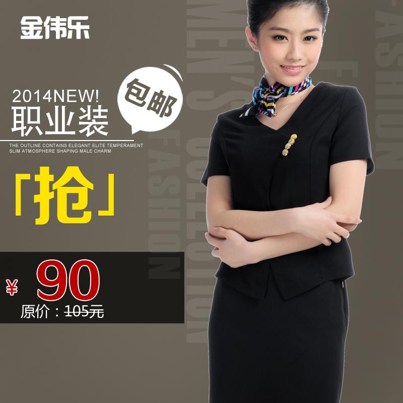 Форма для персонала Kim Wai Lok xf006/m1