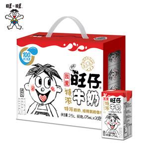旺旺 特浓牛奶 125ml*20盒 48元年货价