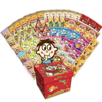 【旺旺旗舰店】零食大礼包组合装912g