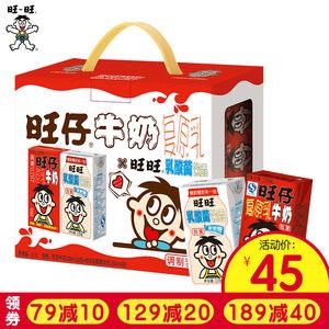 旺旺旺仔牛奶乳酸菌组合125ml*20包整提礼盒饮品乳品