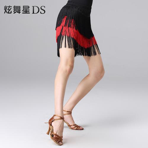 Women's latin dance skirt Latin Dance Dress spring and summer Latin dance skirt tassel Dance Training Dress