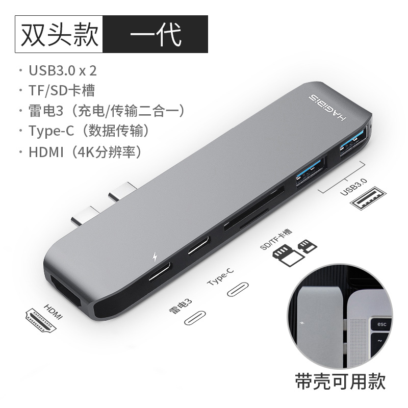 [Double head / shell available] 7 in 1: HDMI + SD / TF card + USB3.0 * 2 + Type - C + Thunder 3 (PD powered)