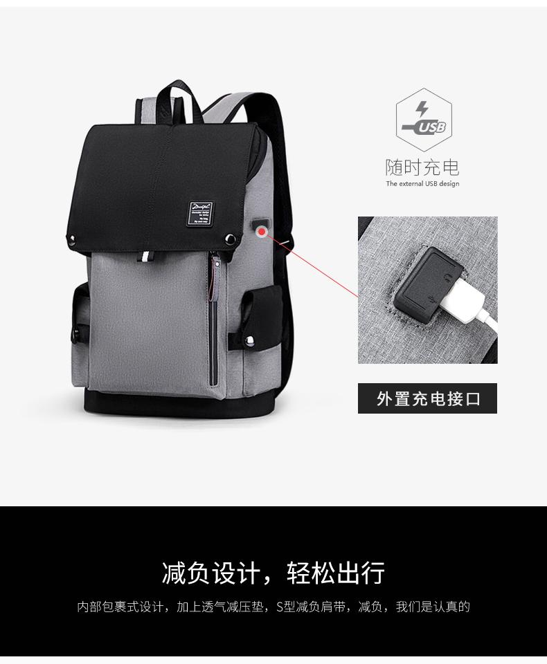 Casual backpack men's backpack fashion trend youth men's bag large capacity computer bag tide 8