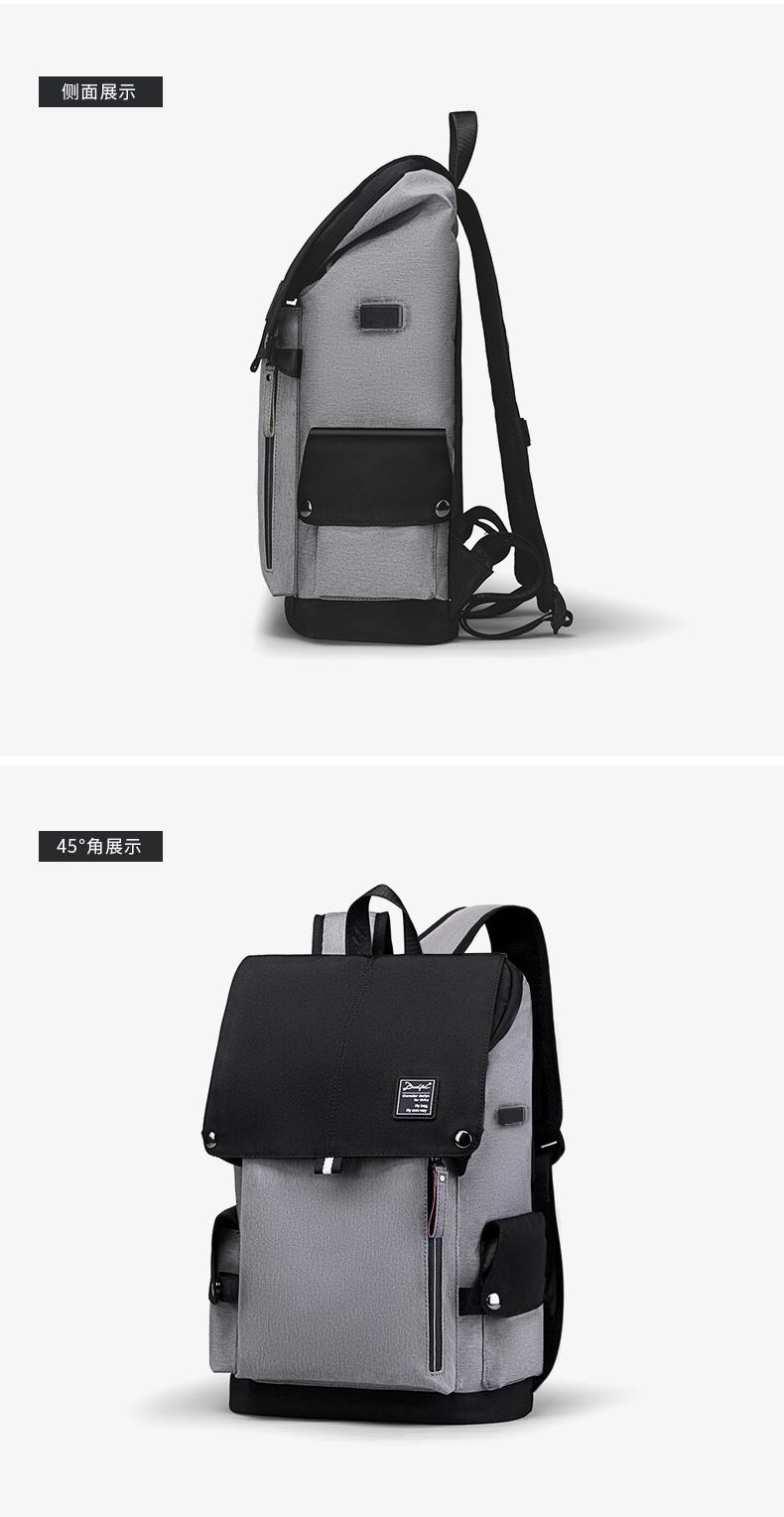 Casual backpack men's backpack fashion trend youth men's bag large capacity computer bag tide 21