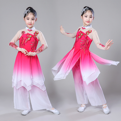 Children's classical dance performance, women's fan dance, children's dance performance, costumes, umbrella dance, Yangko costume.