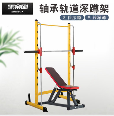 Smith machine deep squat rack multi-function security weightlifting bed shell pinner sports fitness barbell set