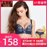 Eve's Show Bra Genuine Summer Small Chest Gathering Breathable Thick Silicone Non-sponge Embroidered Lace Underwear Set