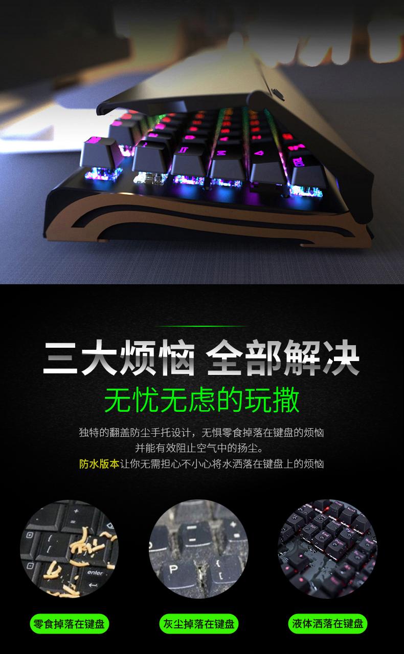 蝙蝠骑士游戏机械键盘樱桃青轴黑轴红轴绿轴防水翻盖键盘详细照片