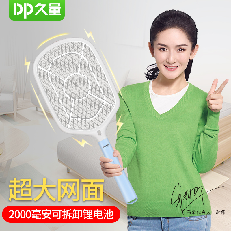 Long amount of electric mosquito swatter rechargeable household fly swatter strong mosquito beat lithium battery fly beat mosquito artifact