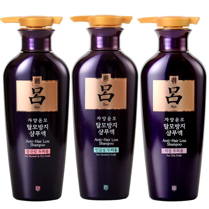韩国正品RYOE吕紫吕防脱发洗发水控油去屑止痒男女无硅油洗头膏