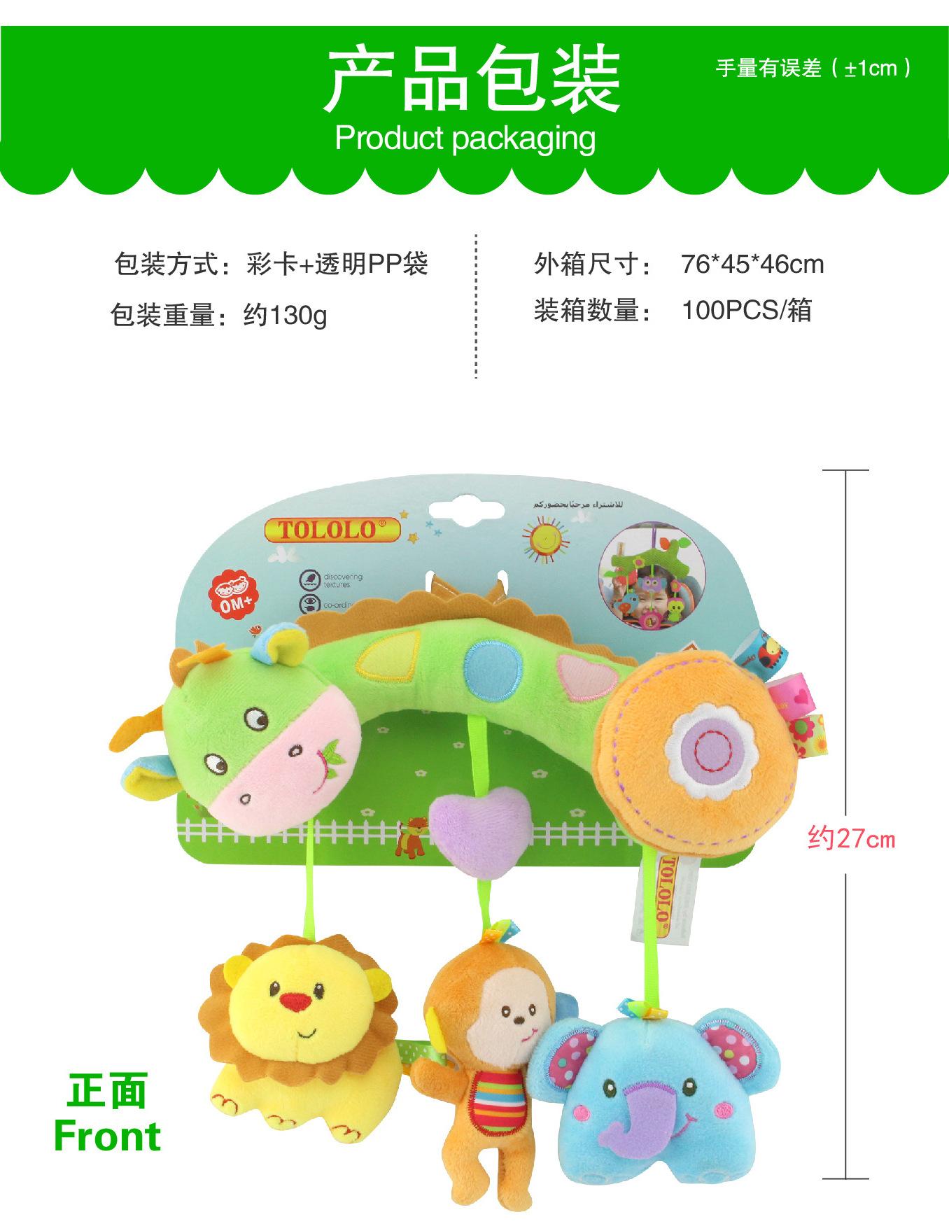 1 Free Newborn Baby Toy Trolley Pendant Bars Pendant Bracelet