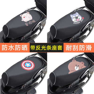 Electric car seat cover four seasons universal leather motorcycle seat cover waterproof sunscreen battery car seat chair set insulation