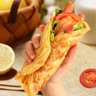 昊享原味手抓餅家庭裝包郵大規格30片臺灣風味早餐餅面餅手撕餅hs