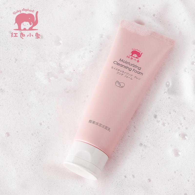 【红色小象】椰果舒缓洁面泡