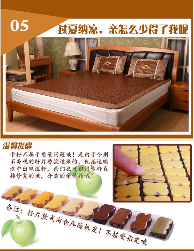 Bạc tre Mahjong mat tre mat mahjong mat 1.8 m giường 1.5 m 1.2 gấp đôi ký túc xá sinh viên tre mat