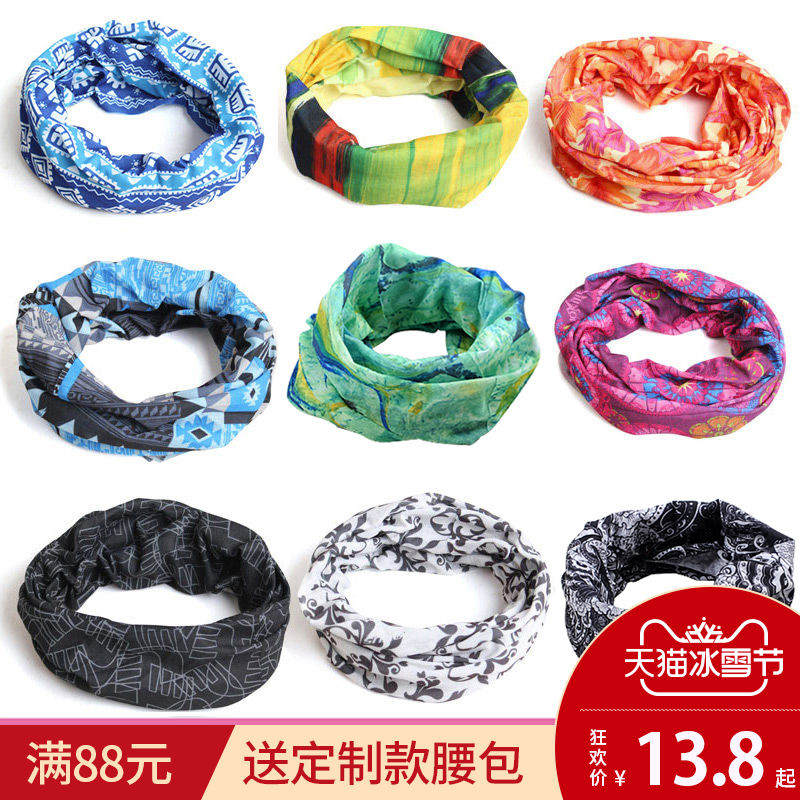 Outdoor Sports hundred magic headscarf men and women hip-hop riding headscarf windproof mask Sunscreen neck sleeve Seamless