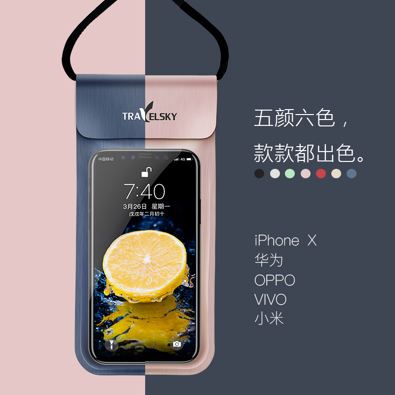 Mobile phone waterproof bag diving sets can touch screen Universal Apple Huawei swimming takeaway special transparent waterproof mobile phone sets