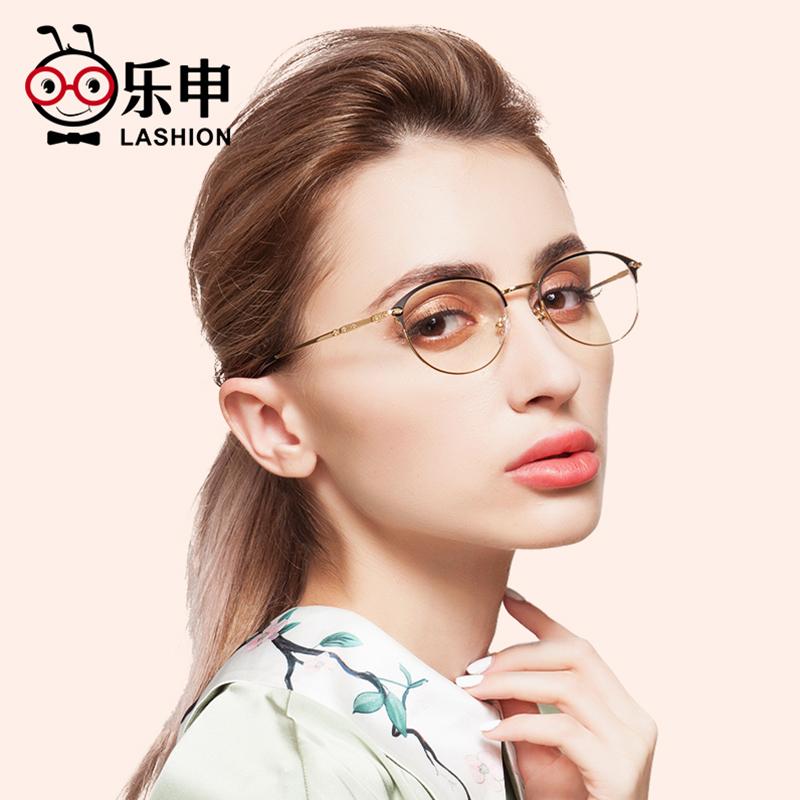 复古圆框文艺素颜近视眼镜配平光眼睛框