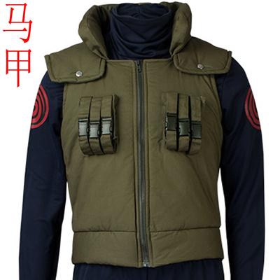 taobao agent Naruto universal vest Christmas clothes Cosplay men's clothes Hagi Kakashi uniform
