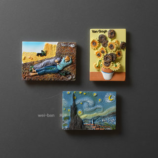 No special half Gogh fridge magnet Continental Nordic ins creative personality cartoon cute decorative tiles