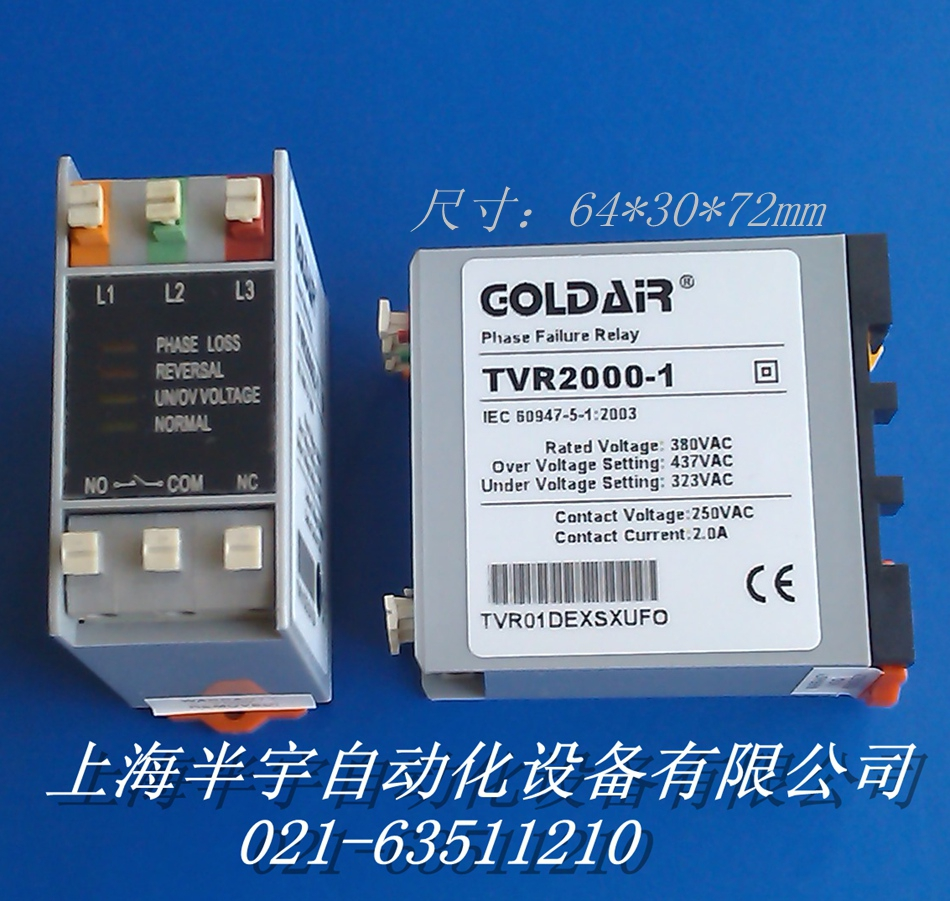 Three Phase Voltage Monitor Tvr2000 1 Sequence Relay Lack Of Wrong Protector