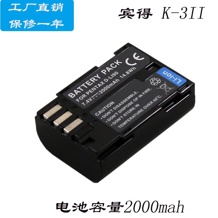 宾得K-3II锂电池代相机645D645ZK-01K01K-3K5IIsK3II
