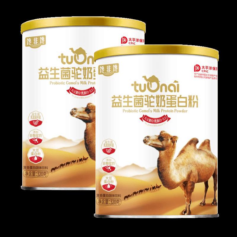 馋非馋益生菌骆驼奶粉营养粉320g