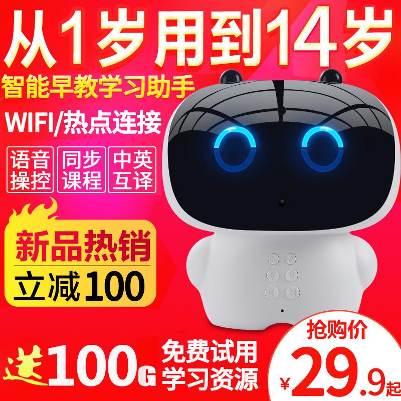 小白故事机器人早教机高科技儿童玩具aiv故事智能机益智wifi学习机