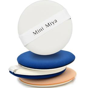 Mini Miya气垫粉扑BB霜粉底