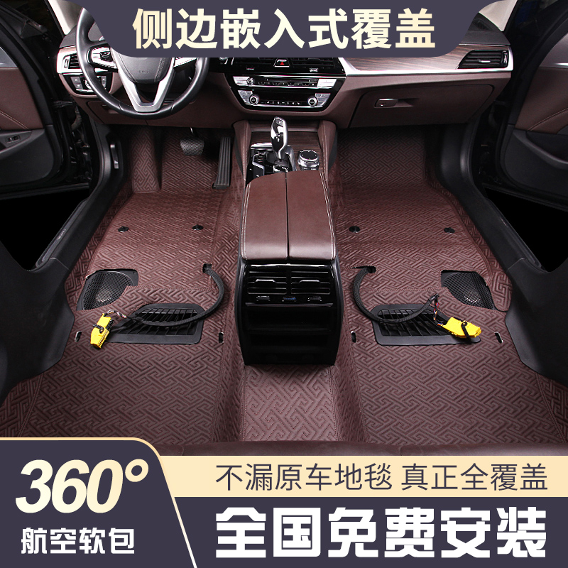 360 aviation soft bag full surroundcar foot pad Mercedes E-Class E300LGLC260LGLSGLES320LC200L
