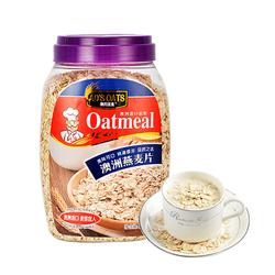 1000g澳洲原味燕麦片