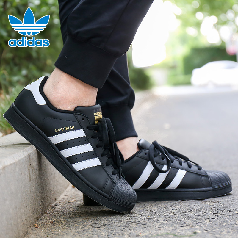 Adidas men's shoes shell head shoes 2020 new gold standard casual sports shoes C77124