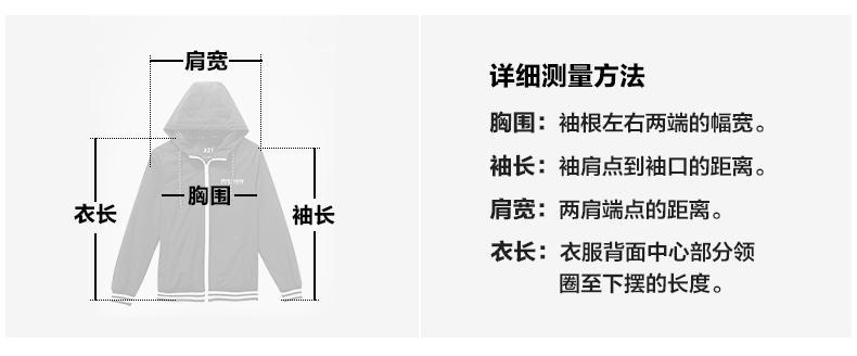 A21 nam mỏng trùm đầu màu rắn duy nhất hai lớp áo gió mùa thu thời trang đơn giản giản dị xu hướng của nam giới áo khoác 2017