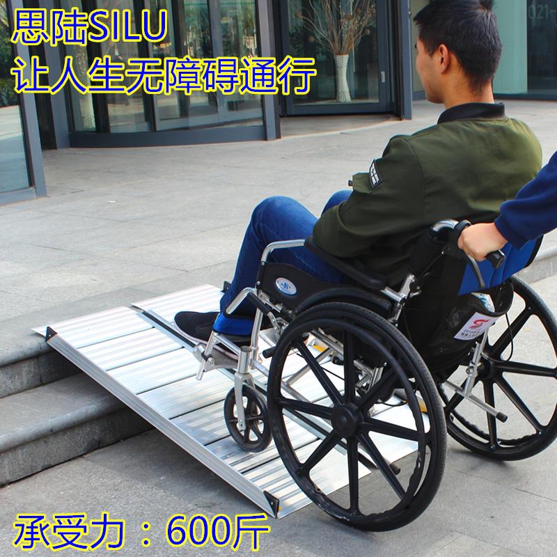 Сниженные цены новый товар новинка портативный без Барьерный канал можно перемещать алюминий Сплав рампы панель лестница панель Кресло-коляска панель
