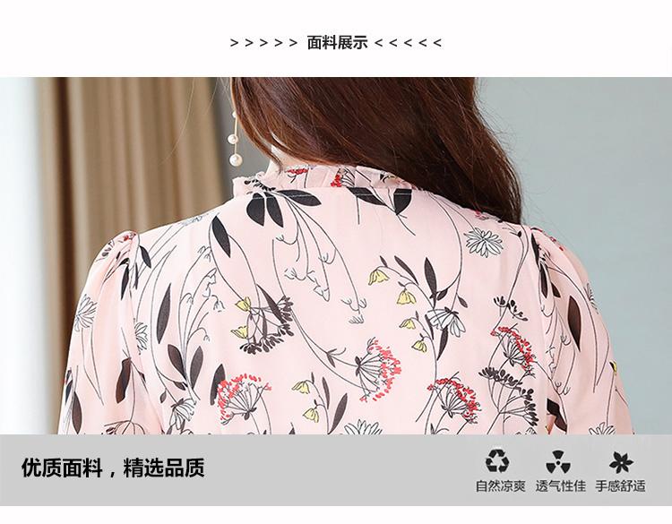 连衣裙2-750_03.jpg