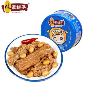 林家铺子五香香辣带鱼罐头豆豉鱼下饭菜鱼肉熟食即食鱼罐头