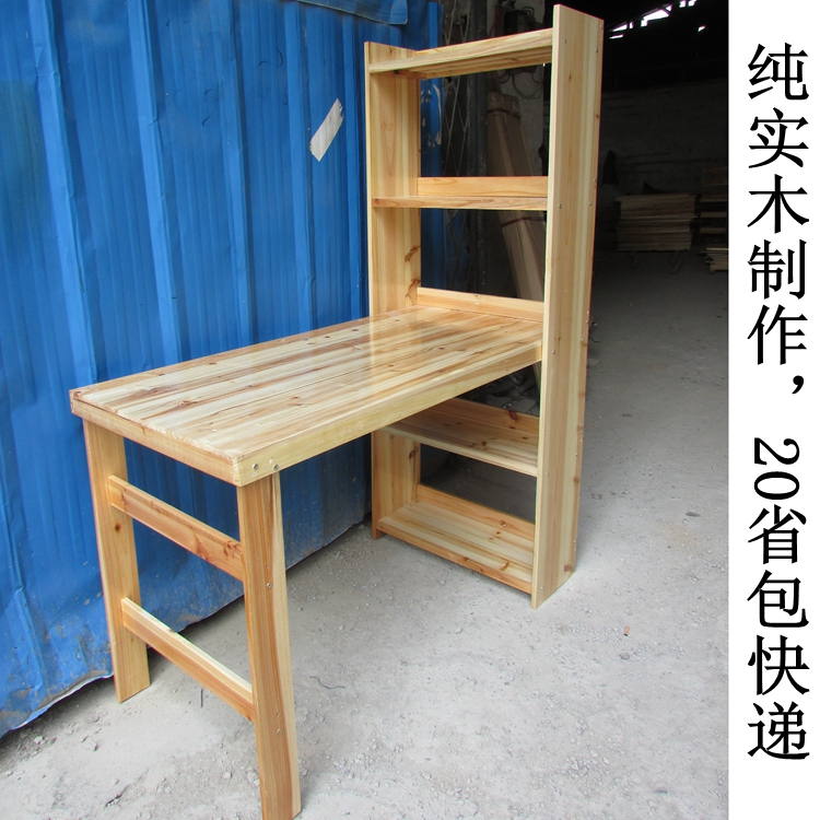 Pure solid wood desk rack computer table combination writing desk simple children student desk work writing desk 021