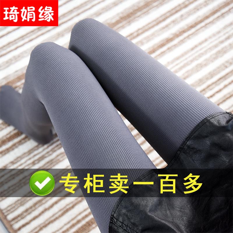 灰色纹条纹裤女加厚加绒外穿a灰色网红同款竖螺旋秋裤冬季日系打底