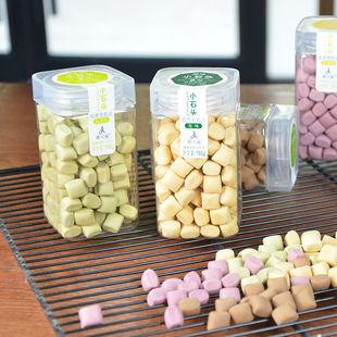 高颜值小石头饼干嘎嘣脆零食不胖充饥消磨时间耐吃150g的罐装曲奇