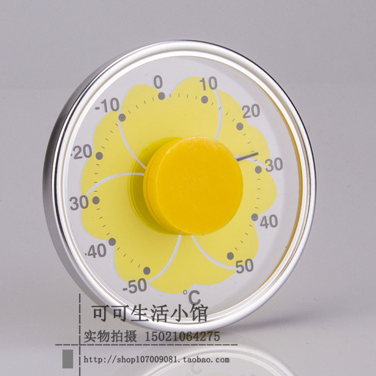 Ming High T795 Outdoor Thermometer Home Stickers Doors And Windows Creative Self Adhesive Waterproof
