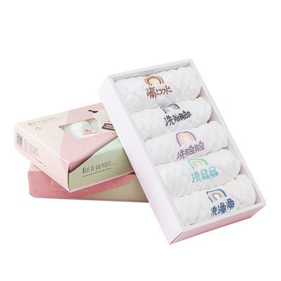 婴儿毛巾宝宝洗脸巾纯棉小方巾儿童纱布口水巾新生儿超软婴儿用品