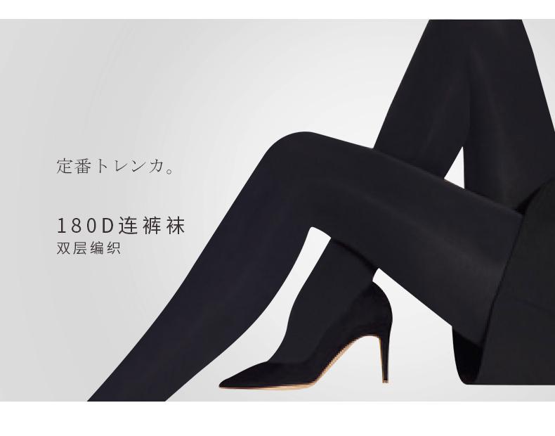 厚木日本进口秋冬加厚双层魔法瓶发热袜丝袜日系裤袜女袜详细照片