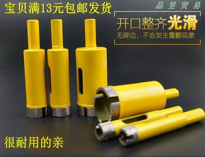 Glass tile drill bit hole opener 6mm8mm10mm12mm industrial grade stone marble rotary head tool puncher